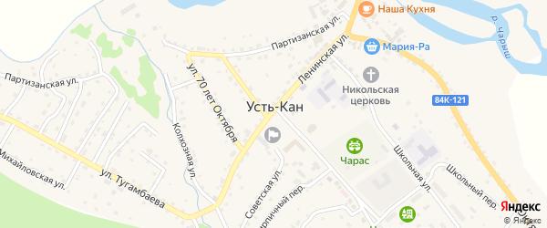 Коммунистическая улица на карте села Усть-Кана с номерами домов