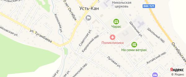 Кирпичный переулок на карте села Усть-Кана с номерами домов