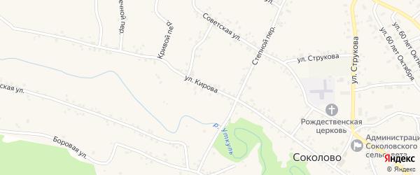 Улица Кирова на карте села Соколово с номерами домов