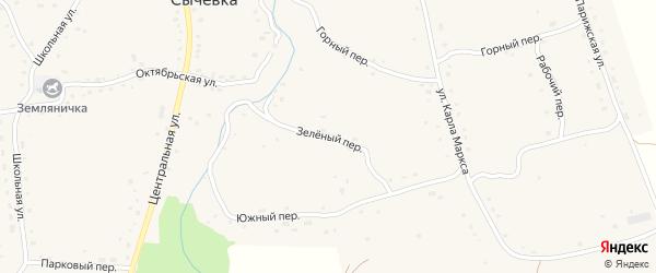 Зеленый переулок на карте села Сычевки с номерами домов