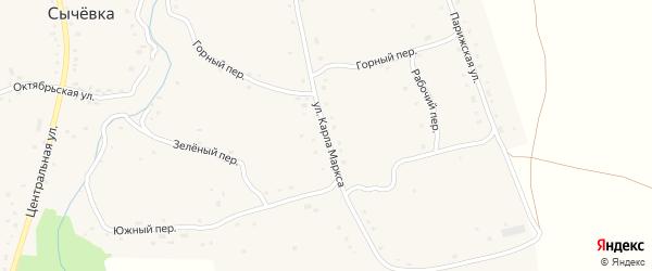 Улица К.Маркса на карте села Сычевки с номерами домов