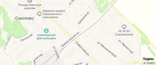 Привокзальная улица на карте села Соколово с номерами домов
