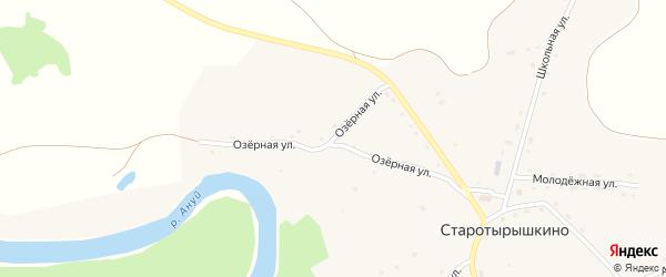 Озерная улица на карте села Старотырышкино с номерами домов