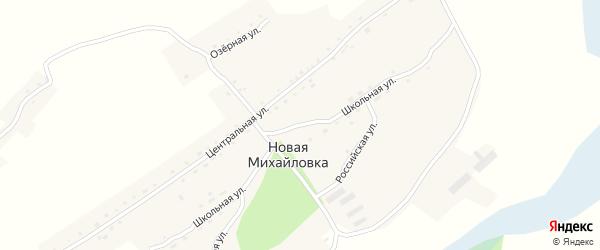 Школьная улица на карте села Новой Михайловки с номерами домов