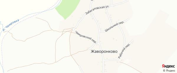 Чемровский переулок на карте села Жаворонково с номерами домов