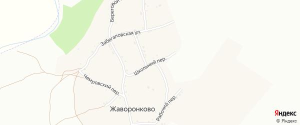 Школьный переулок на карте села Жаворонково с номерами домов