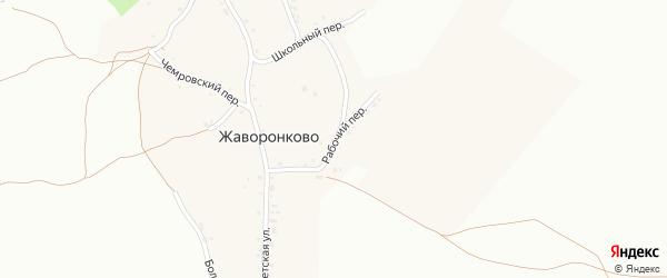 Рабочий переулок на карте села Жаворонково с номерами домов