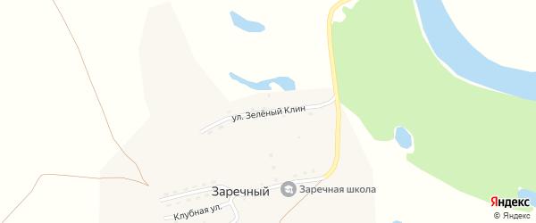 Улица Зеленый клин на карте Заречного поселка с номерами домов