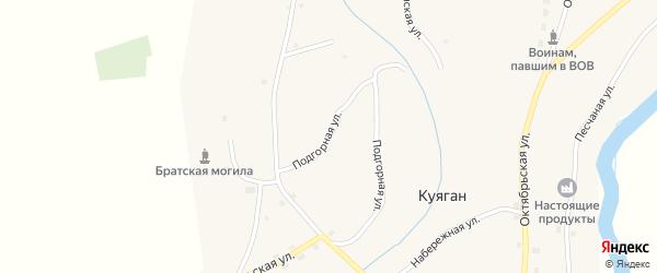 Подгорная улица на карте села Куягана с номерами домов