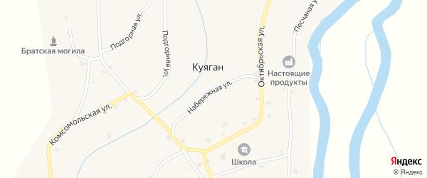 Набережная улица на карте села Куягана с номерами домов