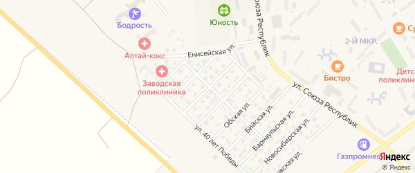 Улица Александра Котовича на карте Заринска с номерами домов