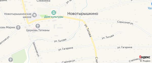 Улица Титова на карте села Новотырышкино с номерами домов