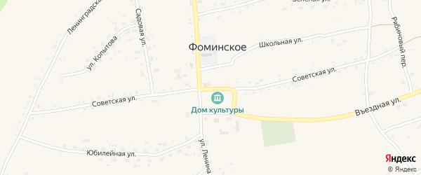 Советская улица на карте Фоминского села с номерами домов