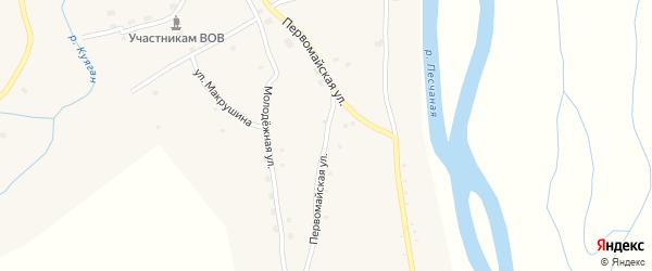 Первомайская улица на карте села Куягана с номерами домов