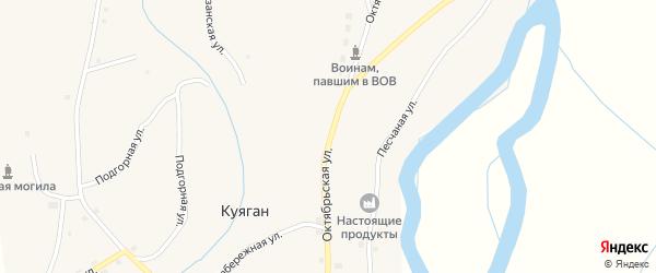 Октябрьская улица на карте села Куягана с номерами домов
