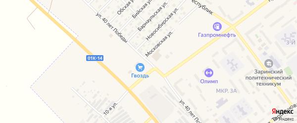 Улица 40 лет Победы на карте Заринска с номерами домов