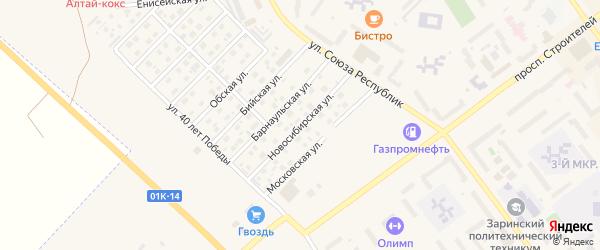Новосибирская улица на карте Заринска с номерами домов