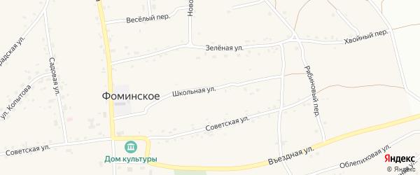 Школьная улица на карте Фоминского села с номерами домов