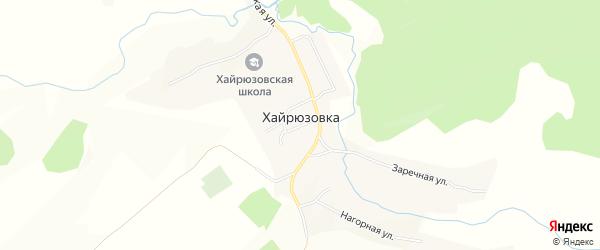 Карта села Хайрюзовки в Алтайском крае с улицами и номерами домов