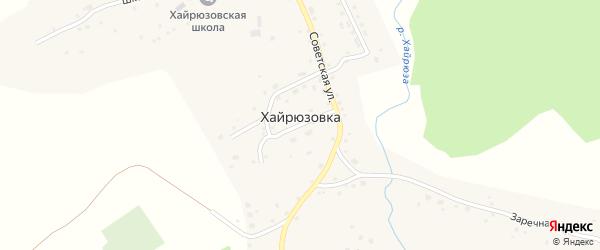 Заречная улица на карте села Хайрюзовки с номерами домов