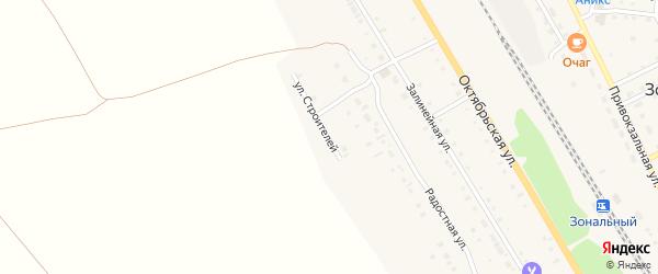 Улица Строителей на карте Зонального села с номерами домов