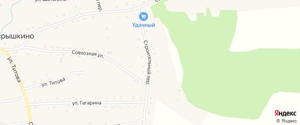 Строительный переулок на карте села Новотырышкино с номерами домов