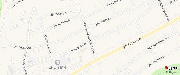 Красноармейский переулок на карте Заринска с номерами домов