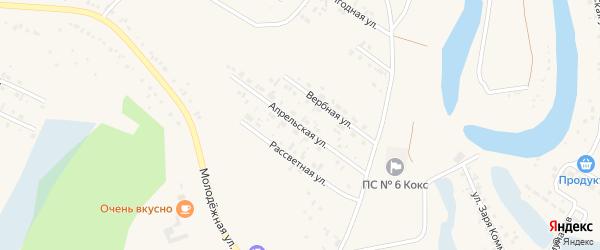 Апрельская улица на карте Заринска с номерами домов
