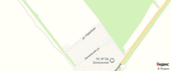 Улица Надежды на карте Зонального села с номерами домов