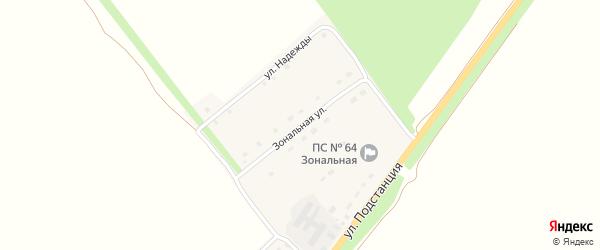Зональная улица на карте Зонального села с номерами домов