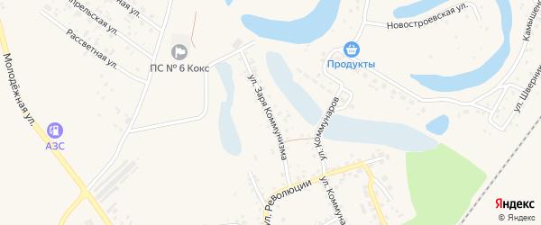Улица Заря Коммунизма на карте Заринска с номерами домов