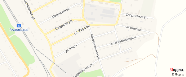 Коммунальная улица на карте Зонального села с номерами домов