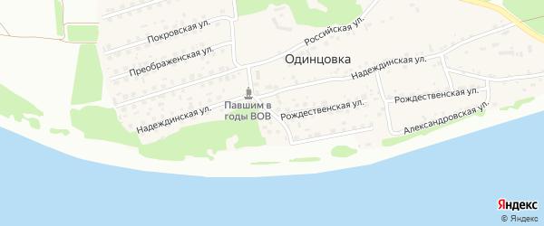 2-я Надеждинская улица на карте села Одинцовки с номерами домов