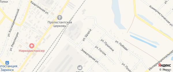 Улица Щорса на карте Заринска с номерами домов