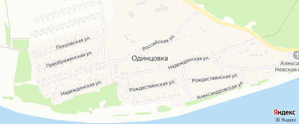 Правобережная улица на карте села Одинцовки с номерами домов