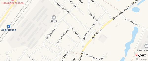 Рабочая улица на карте Заринска с номерами домов