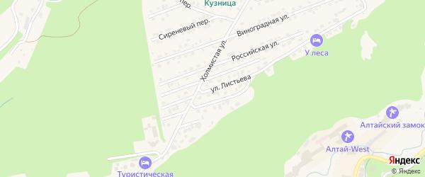 Улица Листьева на карте Белокурихи с номерами домов