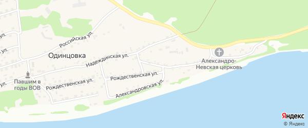 Рождественская улица на карте села Одинцовки с номерами домов