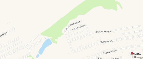 Улица Свободы на карте Белокурихи с номерами домов