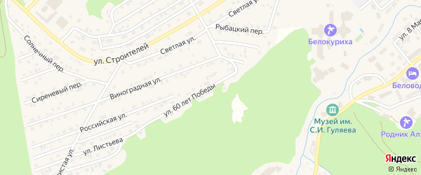 Улица 60 лет Победы на карте Белокурихи с номерами домов