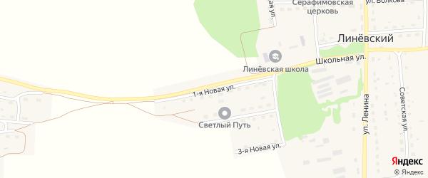 1-я Новая улица на карте Линевского поселка с номерами домов