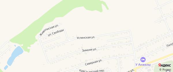 Успенская улица на карте Белокурихи с номерами домов