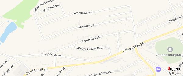 Северная улица на карте Белокурихи с номерами домов