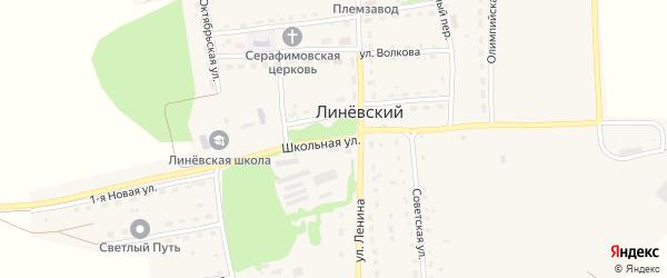 Школьная улица на карте Линевского поселка с номерами домов