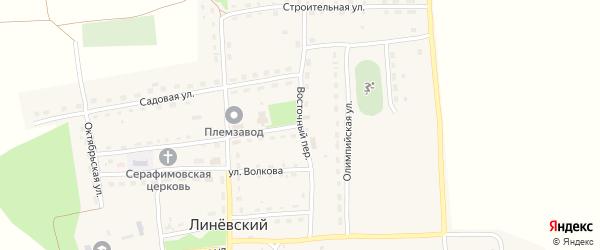 Восточный переулок на карте Линевского поселка с номерами домов