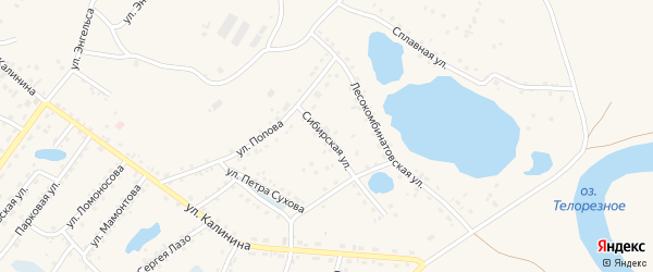 Сибирская улица на карте Заринска с номерами домов