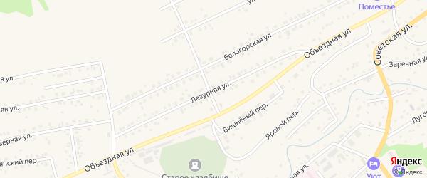 Лазурная улица на карте Белокурихи с номерами домов