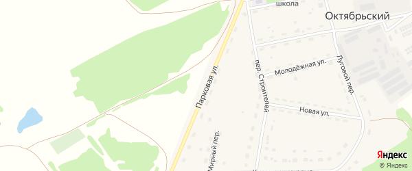 Парковая улица на карте Октябрьского поселка с номерами домов