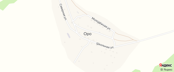 Северная улица на карте села Оро с номерами домов