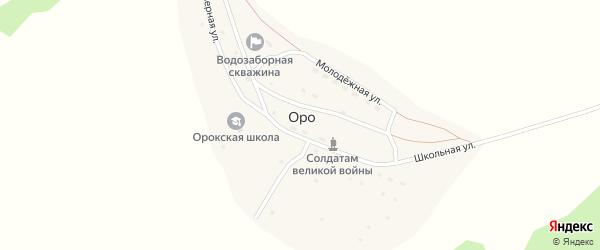 Молодежная улица на карте села Оро с номерами домов